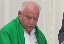Yeddyurappa's first signature farm loan waiver