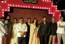 allu arjun gave party mahanati team