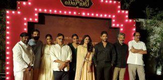 allu arjun gave party mahanati team