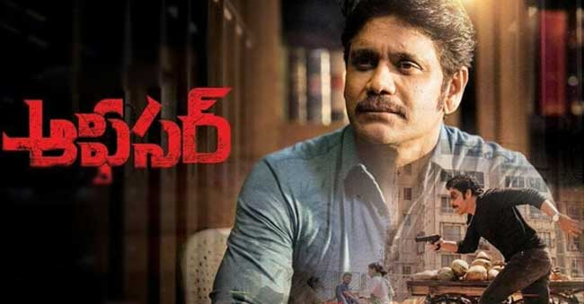 director ram gopal varma and nagarjuna officer movie postponed