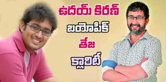 director teja clarity about uday kiran biopic rumours