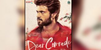 hero vijay devarakonda next movie title dear comrade.