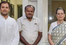 kumara swamy meets Sonia Gandhi and Rahul Gandhi for his Oath Ceremony