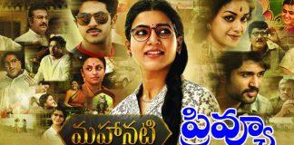 mahanati Movie Telugu Bullet preview