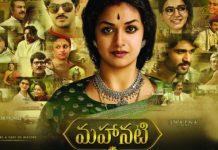 mahanati movie collections updates