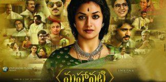mahanati movie collections updates