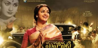 mahanati movie collections