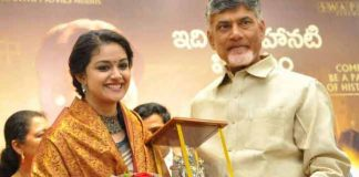 mahanati team meets chandra babu naidu