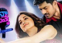naa nuvve movie release date postponed over nela ticket movie