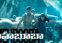 negative talk on mebooba movie