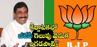 sefalagist survey says bjp will win from govt in karnataka
