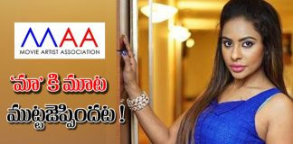 Sri Reddy Paid Money As Cheque To Get MAA Association Membership