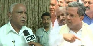 war of words between Siddaramaiah and Yeddyurappa after they used Vote