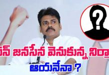 who is the tollywood producer behind janasena