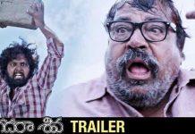 Aata Kadara Shiva Trailer