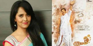 Anasuya to act in Mammootty Yatra movie