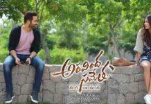 Aravinda Sametha Veera Raghava Movie release date fixed