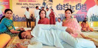 CM Ramesh Hunger Strike for Kadapa Steel factory