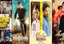 Ee Nagaraniki Emaindi movie and Shambo Shankara movie talk