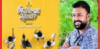 Ee Nagaraniki Emaindi movie Pre-release Business