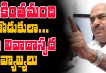 JC Diwakar reddy once again comments on YSRCP Party