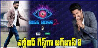 JR NTR Guest in Bigg Boss Telugu Season 2
