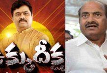 Jc Diwakar Reddy Comments on CM Ramesh Hunger Strike