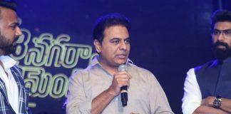 KTR Praises Ee Nagaraniki Emaindi movie
