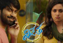 Kalyaan Dhev Vijetha Movie Theatrical Trailer