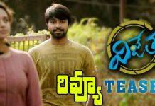 Kalyaan Dhev Vijetha Teaser Review