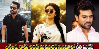 Keerthy Suresh to act in NTR-Ram Charan Multistarrer movie
