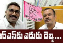 Komatireddy Venkat Reddy and Sampath Kumar Gets Relief In HC