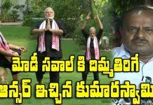 Kumaraswamy on Modi Fitness Challenge Video