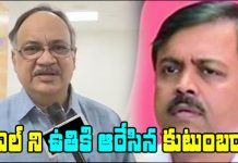Kutumba Rao Comments on GVL Narasimha Rao