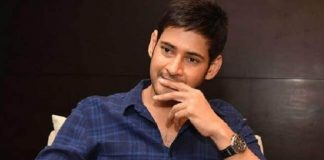 Mahesh Babu Was Disappointed Her Fans