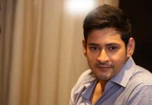Mahesh babu to Attend Silly Fellows pre release event