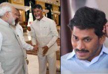 Modi Praises on Chandrababu at Niti Aayog Meeting