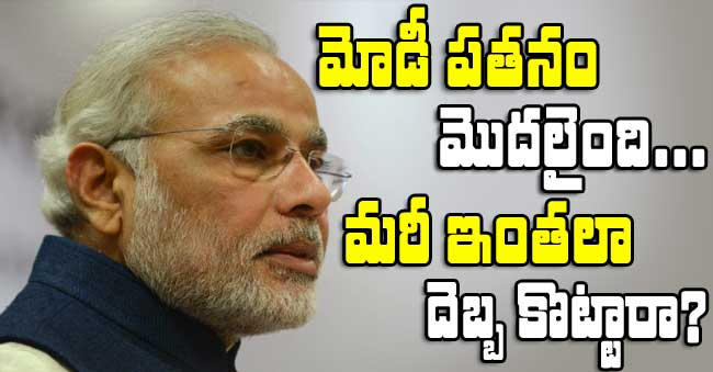 Modi Shocked when BJP lost By-Poll Elections
