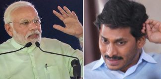 Modi plans on Early polls in India but Jagan scared on that Proposal