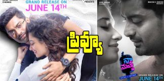 Naa Nuvve Movie Preview