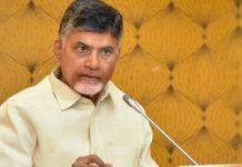 One more multinational company is going to establish in ap