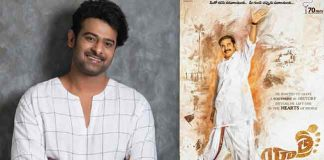 Prabhas special appearance in Yatra Movie