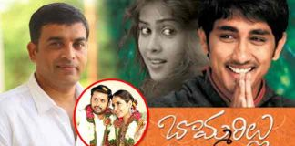 Producer Dil Raju to follow Bommarillu Movie sentiment