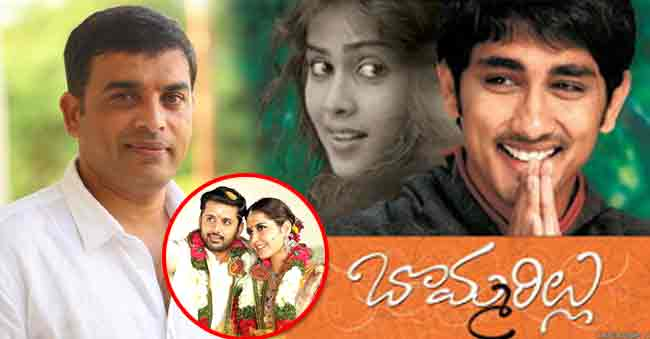 Producer Dil Raju to follow Bommarillu Movie sentiment