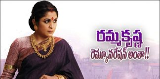 Ramya Krishna Remuneration for Sailaja Reddy Alludu Movie
