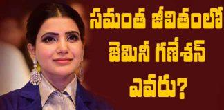Samantha akkineni discloses Gemini Ganesan in her life