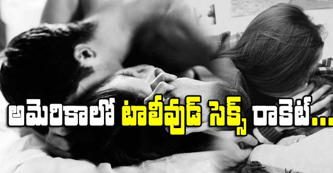 top-heroines-attend-interrogation-over-sex-racket-