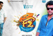 Mahesh Babu Comment On Venkatesh F2 Movie Teaser