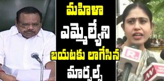 Vijaya dharani comments on Speaker after evicted from Assembly