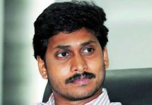 Ys Jagan doesn't attend AP Brahmana Committee Meetings
